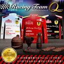 【RTQ】 レーシングジャケット【バレンタイン】これ1つで気分はカーレーサー!おしゃれなジャケットがF1気分を盛り上げる! チョコレート 車 F1 レーシング おもしろチョコ