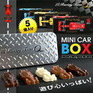 F1ミニカーBOX5個【チョコレート専門店】神戸老舗チョコレート店