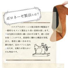 ボロネーゼ製法とは?一般的な靴製法のセメント製法とボロネーゼ製法の比較図