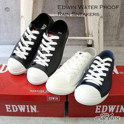 EDWIN エドウィン レインスニーカー ランキング1位♪ 防水 撥水 レインシューズ 靴 レディース レースアップ 靴紐 かっこいい 歩きやすい ブランド 正規品 幅広 3E 【返品不可】