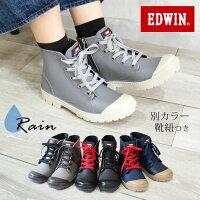 EDWIN エドウィン ハイカット レインスニーカー 防水 撥水 靴 レディース靴 レインシューズ ブーツ レースアップ 靴紐 2色 かっこいい 歩きやすい ブランド 正規品 幅広 3E 3099sale
