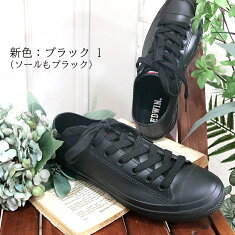 EDWINエドウィンレインスニーカーランキング1位♪防水撥水レインシューズ靴レディースレースアップ靴紐かっこいい歩きやすいブランド正規品幅広3E人気