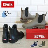 EDWIN エドウィン サイドゴア レインブーツ 防水 撥水 靴 PVC レディース靴 レインシューズ ブーツ 迷彩柄 ボーダー マリン カジュアル 歩きやすい ブランド ロゴ 正規品 幅広 3E かっこいい 柔らかい 人気