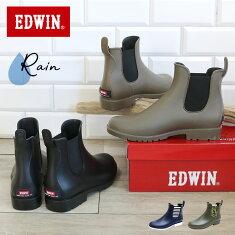 EDWINエドウィンサイドゴア防水レインブーツ
