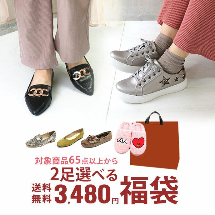 レディース靴, 福袋 2 3,480 1 MOZ SOMETHING ALPHA CUBIC BT21 2BUY
