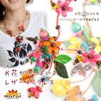 お花がいっぱい♪レザーネックレスM@C3A12|アジアンファッション|エスニックファッション|サルエルパンツ|アジアン雑貨|レディース|メンズ|大きいサイズ|バレンタイン|5,400円以上送料無料|パーカー|ワンピース|マーライ|
