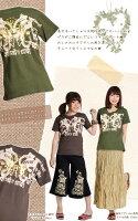 エレファントでパオーン♪アジカジTシャツ!|アジアンファッション|エスニックファッション|サルエルパンツ|アジアン雑貨|レディース|メンズ|大きいサイズ|5,400円以上送料無料|サンダル|夏フェス|ワンピース|リュック|マーライ|