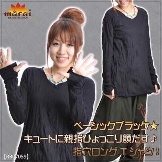 Basic black ★ cute thumbs up unexpectedly face begins to ♪ finger holes long T shirt! M @D0101 fs3gm