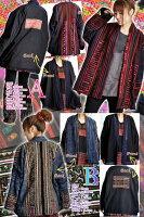 どっちも表♪どっちも大好き♪モン族★たっぷり羽織ってリバーシブルジャケット|アジアンファッション|エスニックファッション|サルエルパンツ|アジアン雑貨|レディース|メンズ|大きいサイズ|母の日|5,400円以上送料無料|リュック|パーカー|ワンピース|マーライ|
