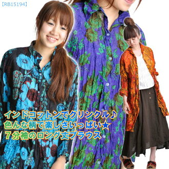 In India cotton crinkle ♪ filled with so many fun ☆ 7-sleeves @F0401 | blouse patterned 7-sleeves |