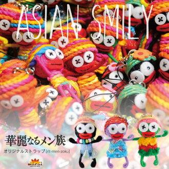 5千 yen or more in free gift アジアンスマイリー! -Face to face of brillante-strap M @A0005