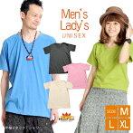 杢カラー半袖VネックTシャツ|アジアンファッション|エスニックファッション|サルエルパンツ|アジアン雑貨|レディース|メンズ|大きいサイズ|バレンタイン|5,400円以上送料無料|パーカー|ワンピース|マーライ|