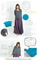 大人のキレイをつくる。ドルマンスリーブカットソー アジアンファッション エスニックファッション サルエルパンツ アジアン雑貨 レディース メンズ 大きいサイズ 母の日 5,400円以上送料無料 リュック パーカー ワンピース マーライ 
