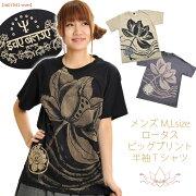 ロータスビッグプリント Tシャツ ロータス プリント アジアン ファッション エスニック ブラック ショート スリーブ オリジナル