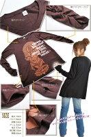ガネーシャでキメル!指穴ロングスリーブTシャツ アジアンファッション エスニックファッション サルエルパンツ アジアン雑貨 レディース メンズ 大きいサイズ ホワイトデー 5,400円以上送料無料 リュック ワンピース マーライ 