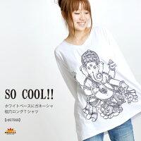 ホワイトベースにガネーシャ♪SOCOOL!!指穴ロングTシャツ