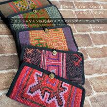 モン族刺繍☆カラフルなスクエアハンディーウォレット