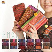 モン族刺繍☆しっかりデザインでたっぷり収納!モン族刺繍★ファスナー長財布