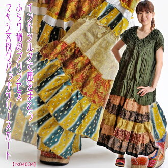 In the India silk clothed in the wind. @D0603 casually hem Princess ♪ Maxi-length gradually パッチサリー skirts [its] | skirt silk (silk) |