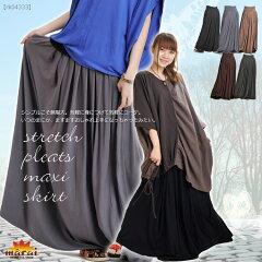 マキシスカート ロングスカート アジアンファッション エスニックファッションロングスカート...