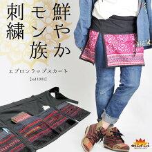 手に入れたいのは今っぽさ。えりくしゅモン族刺繍ストーンウォッシュジャケット