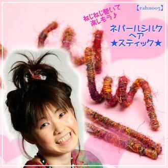 Nepal silk ☆ dreamed ☆ M @C3A30 | hair accessories Bobbles |