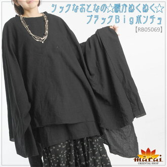★ warmth of a chic take take @E1106 [Asian fashion Asian sundry ethnic fashion Oriental Asian black Black poncho pop little coat jacket unisex men's simple chic]
