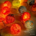 お部屋を楽しくキラリン★カラフルボールライト|アジアンファッション|エスニックファッション|サルエルパンツ|アジアン雑貨|レディース|メンズ|ユニセックス|大きいサイズ|クリスマス|アウター|パーカー|ワンピース|マーライ|