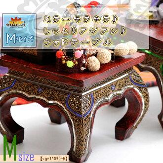 即使裝飾鏡子閃閃發光的♪滋潤的亞洲的♪木材桌子♪M尺寸☆賞葉植物也♪[竹莢魚安時裝竹莢魚安雜貨族群時裝波希米亞人東南亞風格竹莢魚安家具木材木製鏡子裝飾的台階] 側桌木製 