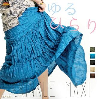 コーデラクラク! ♪ I'm glad basic! レーヨンマキシ-☆ terraced skirt M @K0203 [loose its rayon Maxi-length Maxi long]
