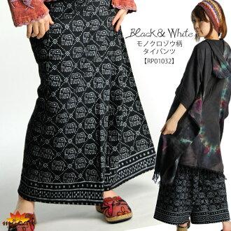 エレファンタスティック ☆ retro I and-I in アジカジ ♪ モノクロゾウ handle Ty pants M @A0208