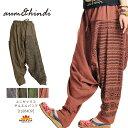 オーム&ヒンディサルエルパンツ メンズ&レディースOK!(エスニックファッション アジアン 大きいサイズ コットン ダンス)|ロングパンツ サルエルパンツ|