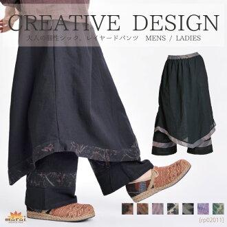 ブラックタイダイ ★ layered cotton pants M @A0201
