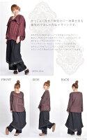 大人の個性シック。レイヤードパンツ|アジアンファッション|エスニックファッション|サルエルパンツ|アジアン雑貨|レディース|メンズ|大きいサイズ|ホワイトデー|5,400円以上送料無料|リュック|ワンピース|マーライ|