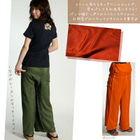 しなやかなラインが美しい♪さらさらレーヨンタイパンツ|アジアンファッション|エスニックファッション|サルエルパンツ|アジアン雑貨|レディース|メンズ|大きいサイズ|6,480円以上送料無料|ワンピース|ホワイトデー|パーカー|スカート|マーライ|