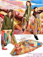 個性派!一点モノ!インドシルクレッツゴーパッチサルエルパンツ|アジアンファッション|エスニックファッション|サルエルパンツ|アジアン雑貨|レディース|メンズ|大きいサイズ|5,400円以上送料無料|サンダル|父の日|ワンピース|リュック|カーディガン|マーライ|