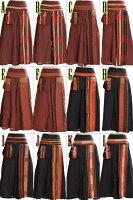 ナガ族エクセレントテキスタイルフレアパンツ|アジアンファッション|エスニックファッション|サルエルパンツ|アジアン雑貨|レディース|メンズ|大きいサイズ|バレンタイン|5,400円以上送料無料|パーカー|ワンピース|マーライ|
