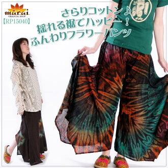 Fabric cotton ♪ happy swinging hem! Fluffy flower pants M @A0100 | long pants cotton (cotton) |