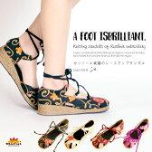 足元華やぐ。カシミール刺繍のレースアップサンダル[アジアン ファッション アジアン雑貨 エスニック ファッション ボヘミアン インド 靴 サンダル 編み上げ 森ガール レースアップサンダル] コンフォートシューズ レースアップ 