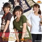 定番が使いやすい♪ロータスプリントTシャツ(タイプB)M@B0302|アジアンファッション|エスニックファッション|サルエルパンツ|アジアン雑貨|レディース|メンズ|大きいサイズ|バレンタイン|5,400円以上送料無料|パーカー|ワンピース|マーライ|