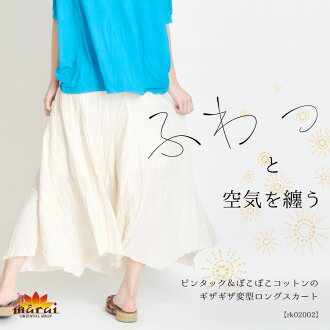 Pintuck & this baggage baggage this cotton jagged ♪ @T0401 | skirt cotton (cotton) |