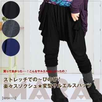 在婦女的哈倫褲男裝伸展-和大雄 !不費力地聯合 ★ 不同類型沙拉稚 MxC0202 亞洲時尚亞洲族裔,這條褲子砍刀日期] | 長褲子婦女哈倫褲 | P06Dec14