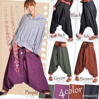 Hmong women's women's harem pants men's waist & hem! Hmong embroidery in @H0205 [Aladdin pants Samuel pants wide pants unisex mens]