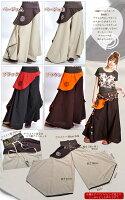 ぐるぐる刺繍ナナメスカートで個性的★ゆれる裾フラワーパンツ♪|アジアンファッション|エスニックファッション|サルエルパンツ|アジアン雑貨|レディース|メンズ|大きいサイズ|バレンタイン|5,400円以上送料無料|パーカー|ワンピース|マーライ|