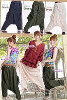 プリーツタックで変型スタイル♪ベーシックカラーサルエルパンツ|アジアンファッション|エスニックファッション|サルエルパンツ|アジアン雑貨|レディース|メンズ|大きいサイズ|バレンタイン|5,400円以上送料無料|パーカー|ワンピース|マーライ|