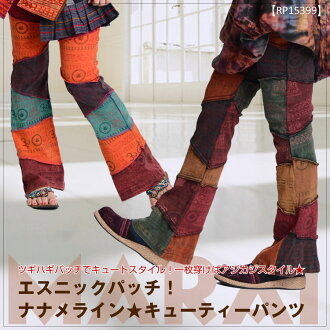 Stretch pants leggings women's ethnic patchwork! @B0108