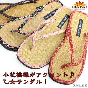 cf9b71d8ae65d 浴衣 草履 - ぞうり(草履)の専門ショップ 洋風和装
