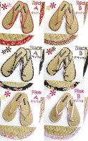 小花模様がアクセント♪乙女サンダル!|アジアンファッション|エスニックファッション|サルエルパンツ|アジアン雑貨|レディース|メンズ|大きいサイズ|5,400円以上送料無料|サンダル|父の日|ワンピース|リュック|カーディガン|マーライ|