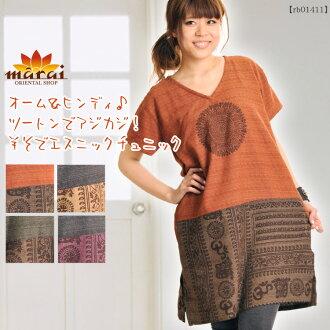 Ladies tunic ohm & Hindi! アジカジ with 2 tone! @C0206 [Asian fashion Asian ethnic new]