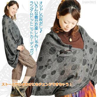 ★ 20% ★ Cardigan women's various how to wear it the enjoyment because you! M @F0504 random dot knit Cardigan fs3gm